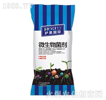 微生物菌剂(蓝袋)-护果国际