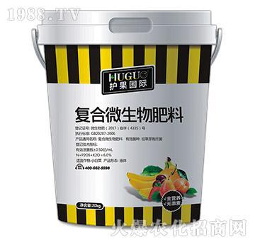 复合微生物肥料-护果国际