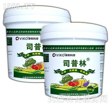 氨基酸水溶肥(水剂)-