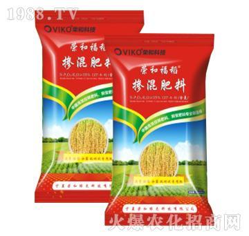 掺混肥料-荣和福稻-荣