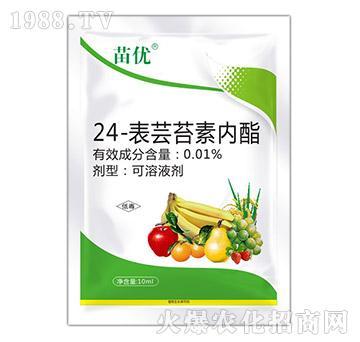 24-表芸苔素内脂-苗优-艾农仕达