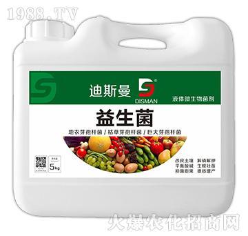 液体微生物菌剂-益生菌-迪斯曼