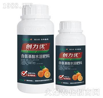 柑橙优选含氨基酸水溶肥(套装)-创力优