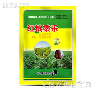 48%莠去津-红粮黍乐