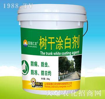 树干涂白剂-四海汇农