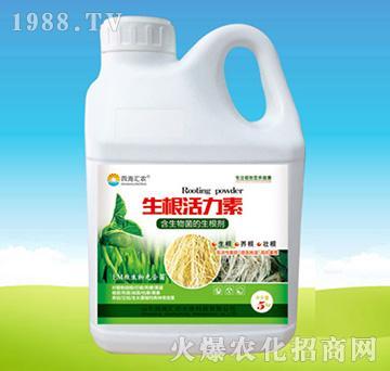 生根活力素-四海汇农