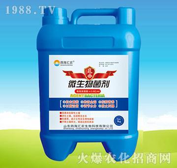复合微生物菌剂-四海汇