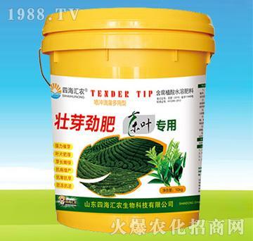 茶叶专用壮芽肥-含腐植
