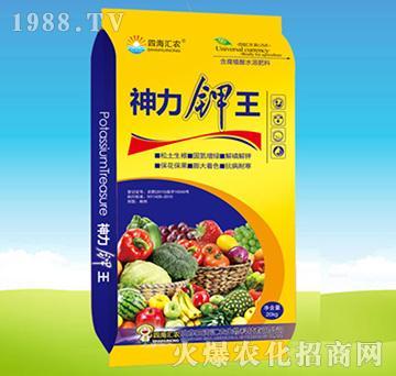 神力钾王-四海汇农