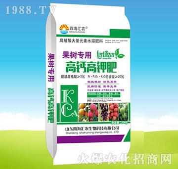 果树专用高钙高钾肥-四