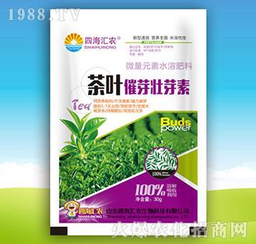 茶叶催芽壮芽素-微量元