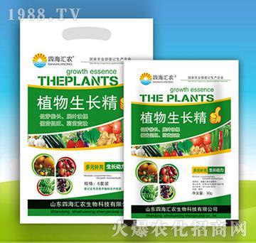 植物生长精-四海汇农