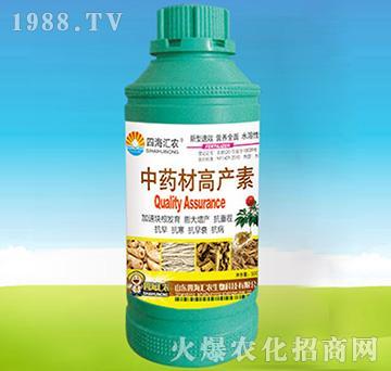 中药材高产素-四海汇农