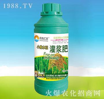小麦水稻灌浆肥-四海汇