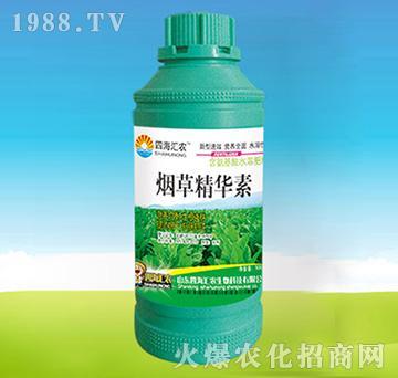 烟草精华素-四海汇农