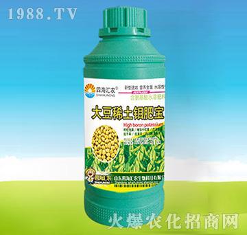 大豆稀土钼肥宝-四海汇