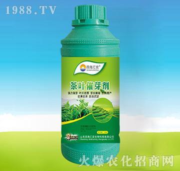 茶叶催芽剂-四海汇农