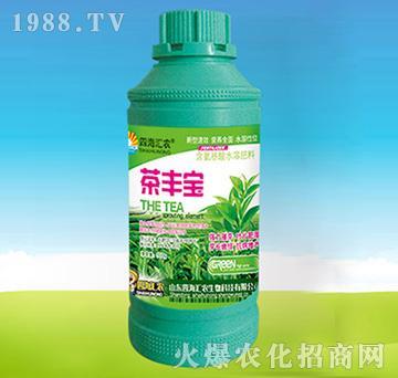 茶丰宝-四海汇农