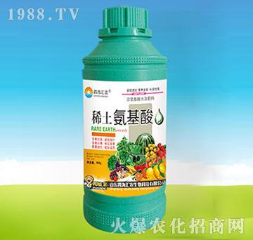 稀土氨基酸-四海汇农