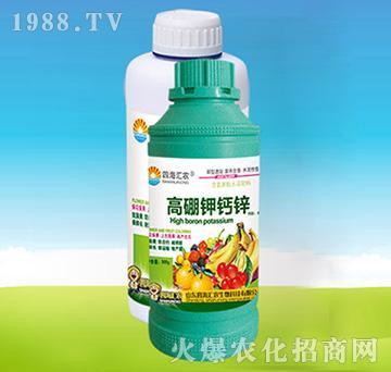 高硼钾钙锌-四海汇农