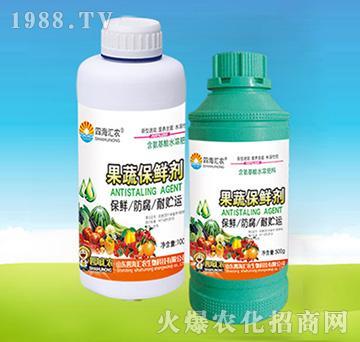 果蔬保鲜剂-四海汇农