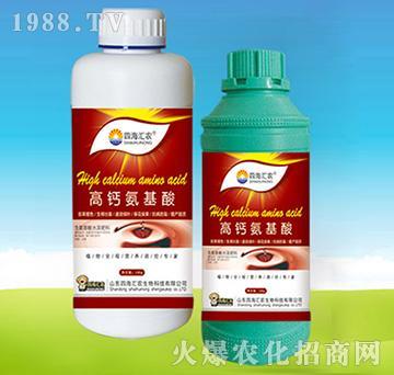 高钙氨基酸-四海汇农