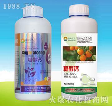 糖醇钙-四海汇农