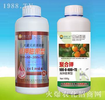 聚合钾-四海汇农