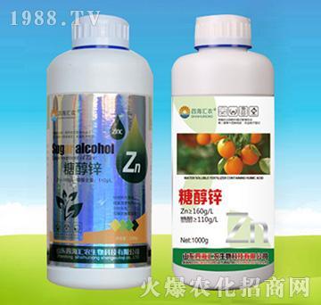 糖醇锌-四海汇农