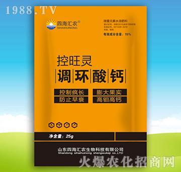 调环酸钙控旺灵-微量元素水溶肥料-四海汇农