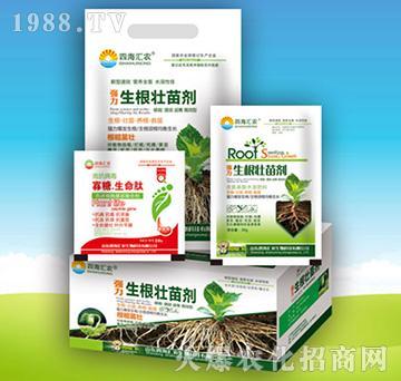 强力生根壮苗剂-四海汇农