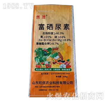 富硒尿素-然茂-旺优农业