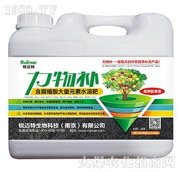 高钾膨果型含腐植酸大量元素水溶肥-力物补-欧迈特