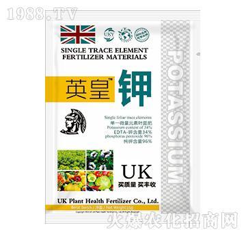 15g英皇钾-单一元素