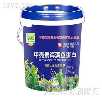 甲壳素海藻鱼蛋白-洛普丰-海法