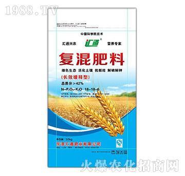 长效缓释型复混肥料18-18-6-汇通肥业