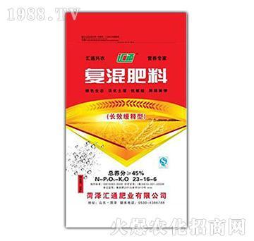 长效缓释型复混肥料23-16-6-汇通肥业