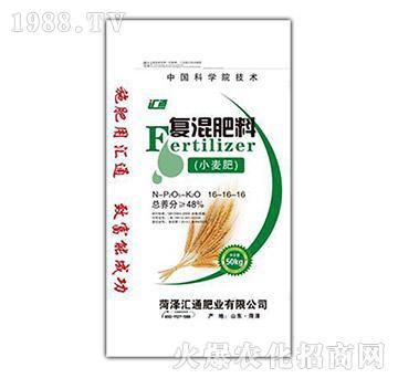 小麦肥复混肥料16-16-16-汇通肥业