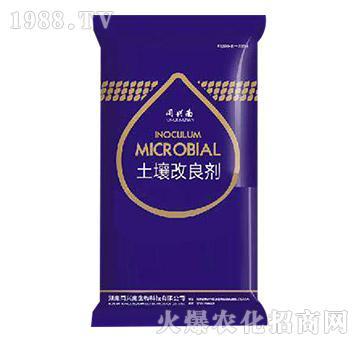 土壤改良剂(紫)-同兴南