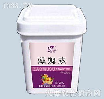 20kg藻蓝素益生菌酶-藻姆素-蓝洋生物