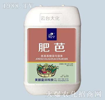 氨基寡糖藻姆菌素-肥芭-蓝洋生物