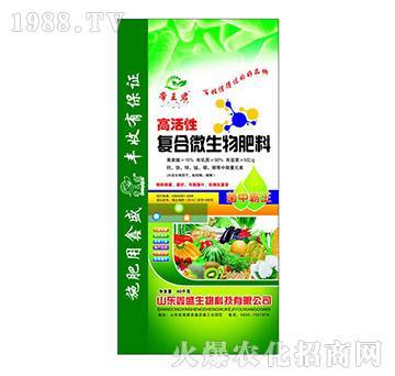 高活性复合微生物肥料-帝王君-鑫盛生物