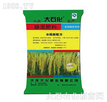 水稻新配方-掺混肥料-