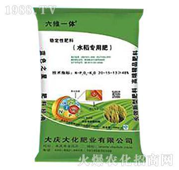水稻专用稳定性肥料-六