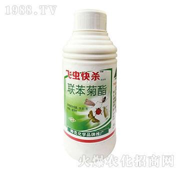 2.5%联苯菊酯(瓶)