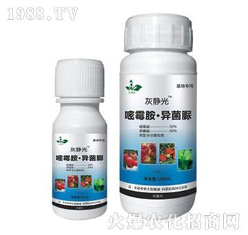 30%嘧霉胺・异菌脲-灰静光-禾颖生物