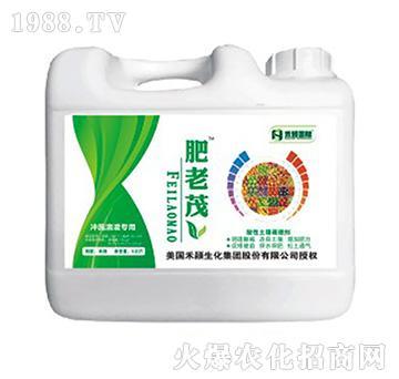 酸性土壤调理剂-禾颖生物
