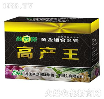 葱姜蒜高产王-黄金组合