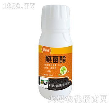50%嘧菌酯-速清-沃