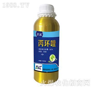 62%丙环唑-甘露-沃